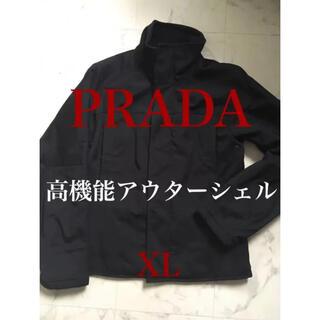 プラダ(PRADA)の【美品/送料無料】PRADA イタリア製/高機能アウターシェル(ノーカラージャケット)
