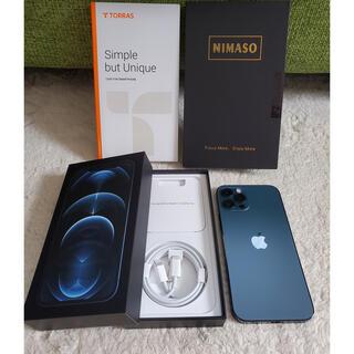 アップル(Apple)の【ほぼ新品】iPhone12 Pro パシフィックブルー Simフリー128GB(スマートフォン本体)