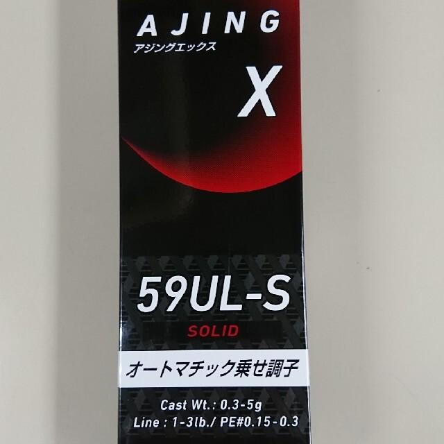 DAIWA(ダイワ)のダイワ アジング X 59UL-S スポーツ/アウトドアのフィッシング(ロッド)の商品写真