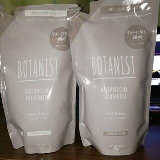 BOTANIST - BOTANIST ボタニカルシャンプー トリートメント ダメージケア