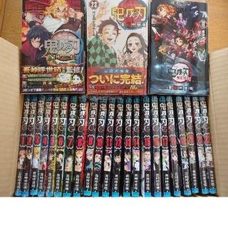 鬼滅の刃 1〜23巻 通常版 全巻 + 外伝+零巻もセット