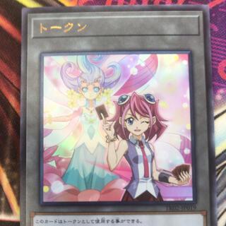 遊戯王 - 遊戯王の日トークン 柊柚子 ウルトラ