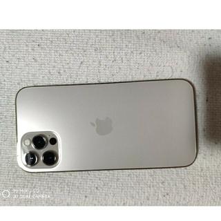 iPhone - iphone 12 pro 512g