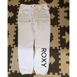 ロキシー(Roxy)の新品・未使用 ROXYスゥェットパンツ(カジュアルパンツ)
