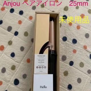 Anjou ヘアアイロン 25mm(ヘアアイロン)