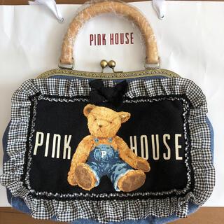PINK HOUSE - ハンドメイド クマちゃんのバッグ