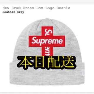 シュプリーム(Supreme)のsupreme cross box logo beanie グレー(ニット帽/ビーニー)