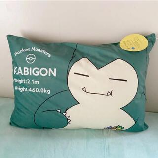 ポケモン(ポケモン)のカビゴン 枕カバー 新品(シーツ/カバー)