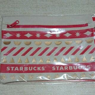 Starbucks Coffee - スターバックス ホリデーポーチ2020 新品未使用