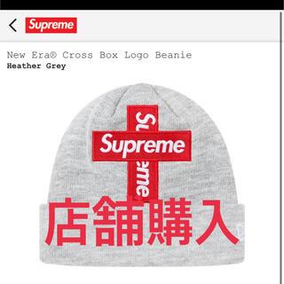 Supreme - supreme ビーニー Cross Box Logo Beanie