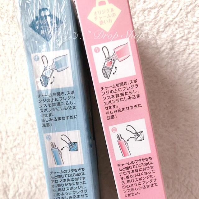 SAMOURAI(サムライ)の𓊆 新品 数量限定Dr.grip×サムライコラボ ボールペン 2セット 𓊇  インテリア/住まい/日用品の文房具(ペン/マーカー)の商品写真
