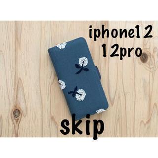 mina perhonen - 【128】skip♡ミナペルホネン♡iphone12.12pro手帳型ケース