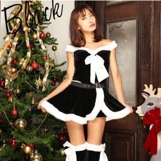 新品タグ付き☆CREAM  サンタ コスプレ クリスマス コスチューム
