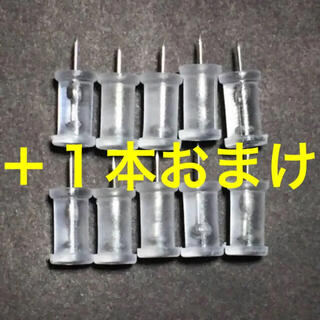 【ラクマ最安値】【数量限定で白色もご用意可能】跡が目立たないプッシュピン 11本(その他)
