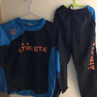 ATHLETA - アスレタ ピステ 140上下 サッカー