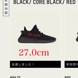 アディダス(adidas)のyeezy boost 350 v2 core black bred(スニーカー)