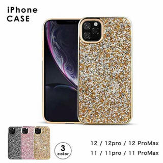 新品⭐︎ 【ゴールド】iPhoneケース iPhone12(pro12)