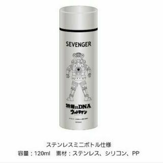 ウルトラマンZ 特撮のDNA展入場特典 セブンガー ステンレスボトル