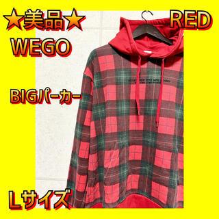 ウィゴー(WEGO)の【美品】WEGO ビッグパーカー Red Lサイズ(パーカー)