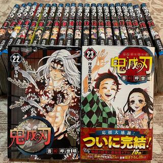 集英社 - 全巻新品未開封 鬼滅の刃 1〜23巻セット