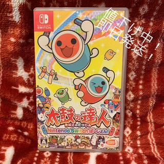 Nintendo Switch - 太鼓の達人 Nintendo Switchば~じょん! Switch