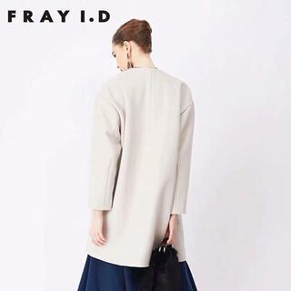 FRAY I.D - ノーカラーコクーンコート FRAY I.D 新品未使用 アイボリー 1