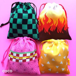 鬼滅の刃風 ミニ巾着袋 4種類セット 給食袋小物入れ コップ袋