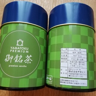 緑茶 80g☓2
