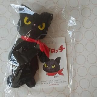 パロマピカソ(Paloma Picasso)のクロッチくん❣ぬいぐるみ〜のら猫クロッチ物語の冊子 付き(ぬいぐるみ)
