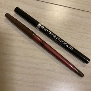ケーパレット(K-Palette)の【新品未使用】アイライナーペンシル 2本セット(アイライナー)
