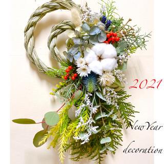 お正月飾り しめ縄 しめ飾り ドライフラワー