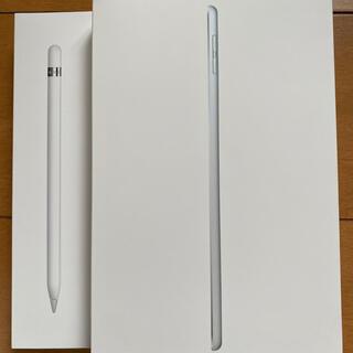 iPad - ipad mini 5 Wifi + Cellular 64GB  pencil
