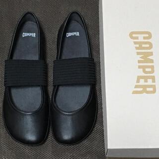 カンペール(CAMPER)の新品 Camper Right Nina カンペール バレエシューズ ブラック(ハイヒール/パンプス)