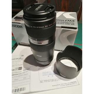 PENTAX - HD PENTAX D FA70-210mm F4ED SDM WR