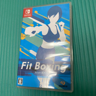 Fit Boxing Switch スイッチ フィットボクシング