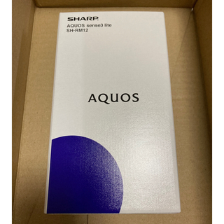 SHARP - 【新品】SHARP AQUOS sense3 lite ブラック