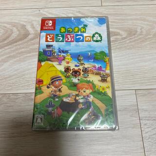 Nintendo Switch - 新品未開封品  あつまれ どうぶつの森 Switch