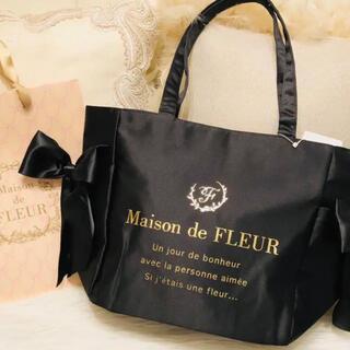メゾンドフルール(Maison de FLEUR)の早い者勝ち♡メゾンドフルール♡池袋店限定クリアポケット付きトートバッグ♡黒(トートバッグ)