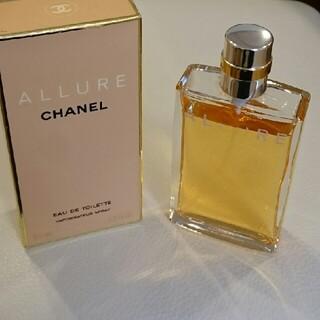 シャネル(CHANEL)のシャネル  アリュール   50ml(香水(女性用))