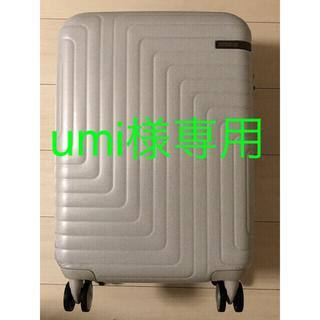 アメリカンツーリスター(American Touristor)のumi様専用(スーツケース/キャリーバッグ)