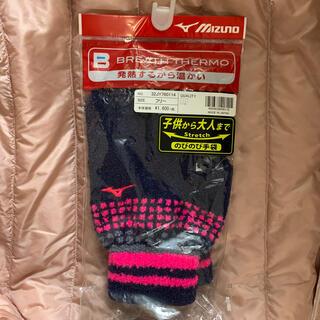ミズノ(MIZUNO)のご予約品(手袋)