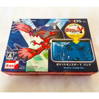 任天堂 - 新品 本体未使用 ニンテンドー3DS LL ポケットモンスター Yパック ブルー