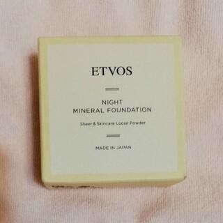 ETVOS - エトヴォス ナイトミネラルファンデーション(5g)