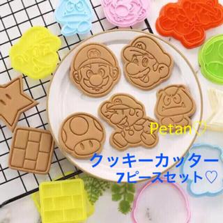 クッキー型 マリオ♦7ピースセット♡新品♦クッキーカッター♦クッキー