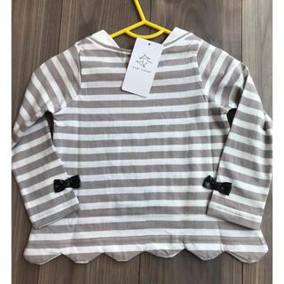 リボン付きペプラムボーダーTシャツ90