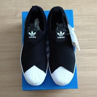 アディダス(adidas)の[新品]アディダス スリッポン 23.5cm(スリッポン/モカシン)