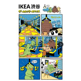 IKEA - IKEA 渋谷 オープン記念ポスター