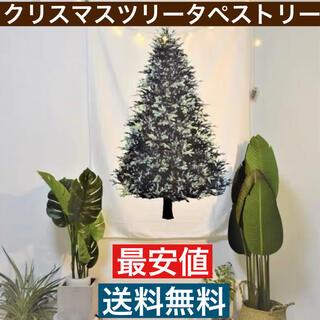 【最安値】クリスマスツリータペストリー もみの木 インテリアパーティ 送料無料(絵画/タペストリー)