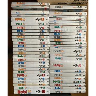 週刊「ロビ 再刊行版」ROBI 17-70 未開封
