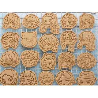 未使用 鬼滅の刃 クッキー型20個セット